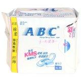 厂家供应ABC日用棉卫生巾8片装  ABC卫生巾批发报价