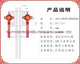 LED中国结|led中国结灯|led中国结厂家直销