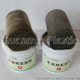 厂家直销环氧煤沥青管道防腐冷缠带,钢铁管道外壁防腐,低温型0.60mm