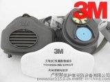 3M3200防护面具套装,防尘面罩套装,3200半面罩