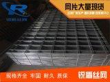 厂家直销地暖专用网片 地热铁丝网 黑铁丝地暖网片 支持定做