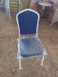 君康传奇酒店餐桌椅 酒店餐桌椅厂家 酒店餐桌椅批发 酒店餐桌椅价格