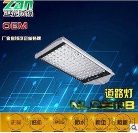 LED泛光灯NLC9610LED道路灯
