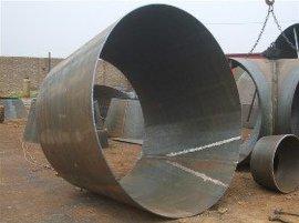 鑫涌牌吹灰器專用喇叭口|304不鏽鋼變徑錐體Φ406*50