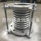 304法兰式不锈钢金属软管波纹管金属补偿器伸缩器