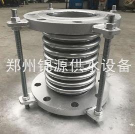 304法蘭式不鏽鋼金屬軟管波紋管金屬補償器伸縮器