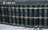 广东省供应自粘聚合物改性沥青防水卷材直销、行情、图片、招商13729009812