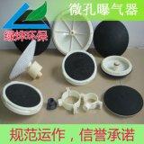 绿烨环保曝气器,价格实惠膜片式微孔曝气器