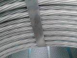 泸州钢绞线,泸州桥梁钢绞线,泸州钢绞线厂家