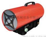 燃气热风机15kw移动燃气取暖器