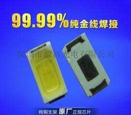 5730 24v高压贴片led灯珠