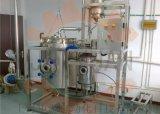 矩源洋苷菊精油提取装置 纯露提取罐