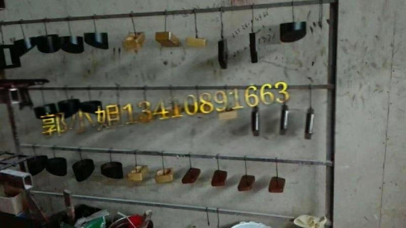 深圳新奇木制工艺品生产厂,手机挂件木制工艺品生产