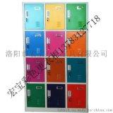 宏宝办公家具专业生产定制彩色更衣柜