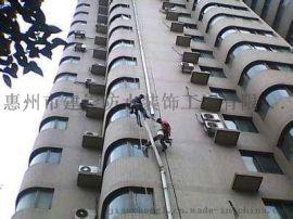 泰美搭鐵皮房泰美堵漏公司惠東外牆廣告