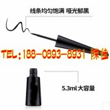 广州眼线液笔代加工服务企业