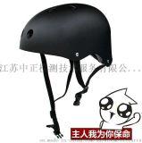 自行车头盔CE认证,滑雪头盔CE认证,旱冰头盔CE认证