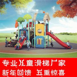 滑梯、组合滑梯、儿童滑梯、幼儿园大型滑梯
