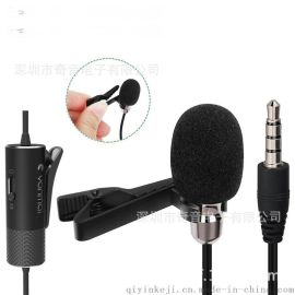 热卖小巧R911S领夹式手机录音麦克风mini录音话筒手机k歌麦克风、教学麦、采访麦
