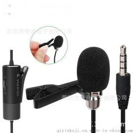 熱賣小巧R911S領夾式手機錄音麥克風mini錄音話筒手機k歌麥克風、教學麥、採訪麥