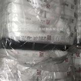 韩华PVC降粘掺混树脂 HB-65