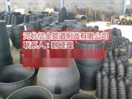 焊接大小头碳钢异径管模压异径管同心异径管偏心