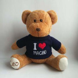 东莞厂家定制外贸毛绒玩具 新款穿衣女泰迪熊公仔 儿童娃娃礼品