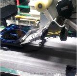 小家电 电磁炉 全自动贴标机 各种机型贴标机 修改