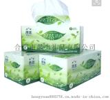 合肥盒装抽纸定做合肥抽纸批发