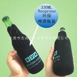 厂家来图定制潜水料330ML啤酒杯瓶套拉链环保红酒瓶套折惠大促销