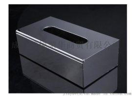不鏽鋼長方形抽紙巾器,桌面餐巾盒批發包郵