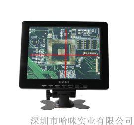 哈咪8寸H8002-L十字線液晶顯示器工業顯示屏