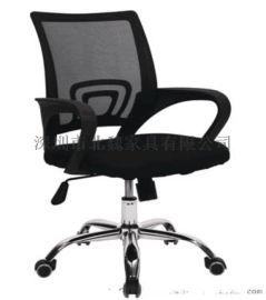 辦公椅廠家、弓形辦公椅、弓形網椅辦公椅、納米辦公椅、透氣納米絲網布辦公椅