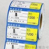 PET家具不干胶标签家具价格标签各种材质厂家直销