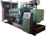 热电联产沼气,燃气发电机组