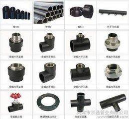 PE管件PE管件厂家,生产PE管件厂家