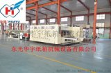 高速水墨印刷机/纸箱机械/包装机械/模切开槽机