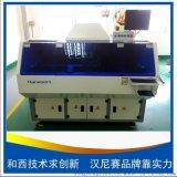 和西Hanasert汉尼赛最高速度HS-520F在线立式插件机