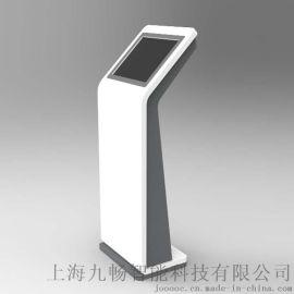 上海19寸紅外觸摸屏查詢機