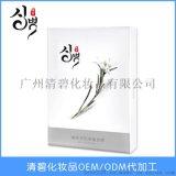 广州面膜生产厂家美肌兰芝免洗面膜OEM ODM代加工质量保证
