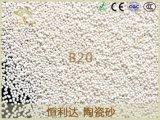 HONRIDA陶瓷砂B10/不锈钢工件专用陶瓷砂