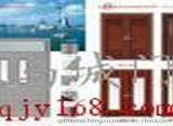 GFM-1523青岛钢质防火门