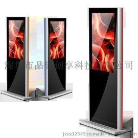 採用LG屏50寸液晶廣告機【晶致創享】專業生產商