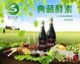臺灣液體酵素原料生產加工廠家