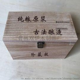 2瓶装实木白酒木箱 木质木盒白酒包装盒 礼品盒 白酒盒