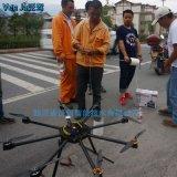 广西电力架线无人机放线拉线无人机飞机