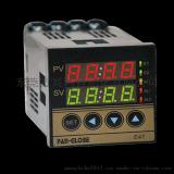 直流转换器热电偶转换器 E4T-301-010多功能信号转换器