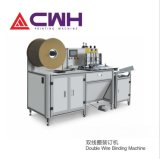 东莞供应CWH-520AN 铁丝双线圈装订机 笔记本装订机械