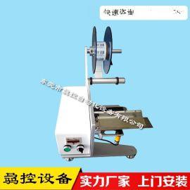【东莞骉控】自动标签剥离机 不干胶标签剥标机 撕标签机