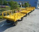 供應4T平板拖車 廠家直銷 詳細參數